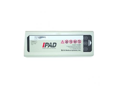 BATTERY FOR IPAD SP1(SPARE PARTS AND ACCESSORIES)
